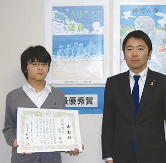 賞状を手にする最優秀賞の堀内君(左)と、松尾市長=11月27日撮影