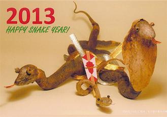 木の根などで蛇を表現