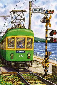 『海が聞こえる通学路』江ノ島電鉄鎌倉高校前