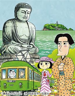 30年間鎌倉を描き続けてきた