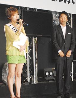一日監視長を委嘱されたYU―KIさん