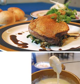 冬の人気メニュー「鴨のコンフィ」(写真上)。お友達と一緒につつくチーズフォンデュで、楽しいひと時を過ごしてみては※チーズフォンデュのみの販売は致しておりません