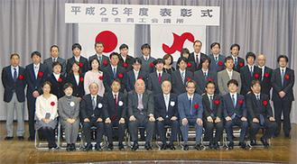 77人が優良従業員として表彰された