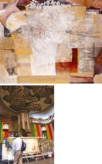 大賞を受賞した「わたしの博物誌」(上)入賞作品は建長寺法堂で展示されている(左)