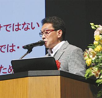 事例発表する稲田代表
