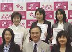 表彰を受けた矢野さん(後列左)