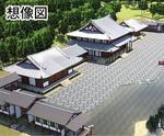 提供/鎌倉市教育委員会CG制作/湘南工科大学