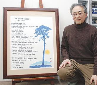 「奇跡の一本松」を描いた作品などを展示