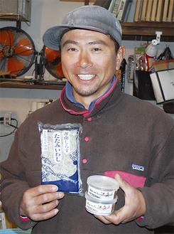 「しらすの沖漬け」など自ら漁獲、加工した商品を手にする安齊さん