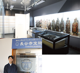 現在の展示室の様子(上)。「展示スペースを広げ観覧しやすくなります」と学芸員の三浦さん(左)