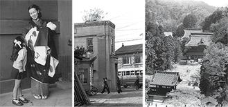 左からお宮参り鶴岡八幡宮、佐古小児科と栄屋商店、建長興國禅寺の桜