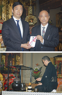 目録を手渡す仲村会長(上写真・右)裏千家茶道正教授による献茶