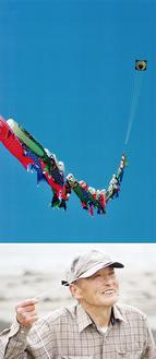 節句の日、こいのぼり35匹と共に揚がる凧(写真提供:鎌倉凧の会)と藤原さん