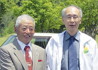 奴田会長(右)と萩市老連の岡会長