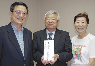 左から四十八願さん、梅澤会長、楢原さん