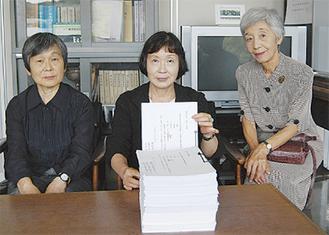 署名活動を行った3人