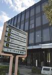 昨年11月に閉鎖された「レイ・ウェル鎌倉」。跡地は売却する方針だ