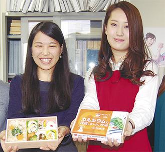 「1日に必要なカルシウムの半分がこのお弁当でとれます」と開発に参加した(左から)南香織さん、見澤麻梨奈さん