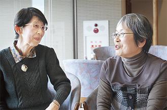 浦野昭子さんと御崎稔子さん(右)