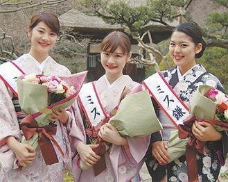 ミス鎌倉に決まった片田さん、石井さん、横山さん(左から)