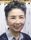 村田 佳代子さん