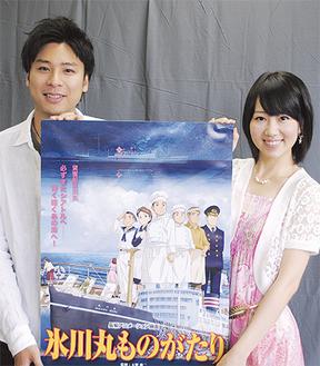 声優に初挑戦した野々垣さん(左)と丸山さん