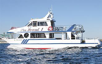 使用されるクルーズ船