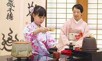 茶道体験などを実施