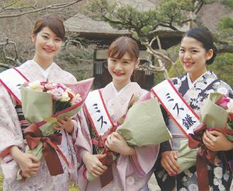 2015年のミス鎌倉