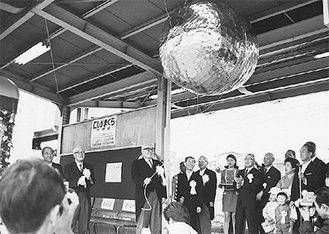 1970年の西鎌倉駅開通式の様子(同社提供)