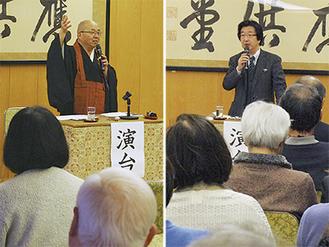 講演する高井さん(左)と富岡さん