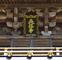鎌倉と京都