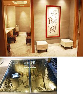高級感あふれるトイレ内(上)と保存された遺構