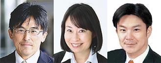 左から長嶋監査委員、久坂副議長、中澤議長