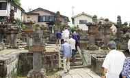光明寺・内藤家墓地で「供養会」