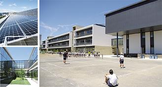 校庭から見たスポーツ棟と校舎棟(奥)、太陽光パネル(左上)、中庭