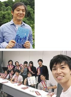 実行委員長のマキノさん(上)と出場する学生たち