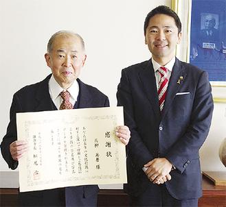 感謝状を手にする高柳さん(左)