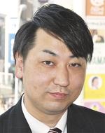 高橋 潤さん
