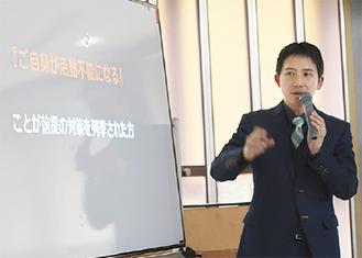 講演する岡本さん