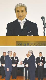 挨拶する鶴岡会長(上)と表彰を受ける同会会員
