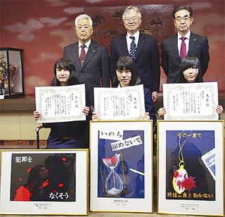 (前列左から)受賞した中野さん、中田さん、清水さん