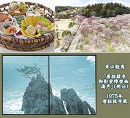 偕楽園の梅まつりと東山魁夷企画展