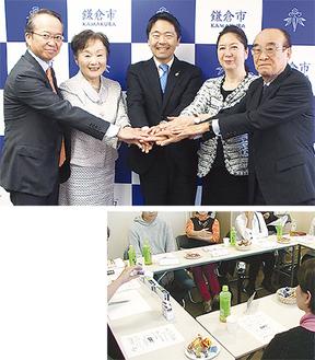 連携する今泉町内会や大学、企業、行政の代表者(上)昨年11月に行われた商品テストの様子(右)