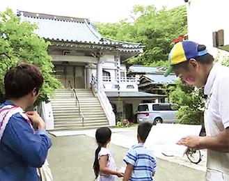 西念寺での1コマ