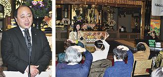 挨拶する中村会長(左)と朗読会の様子