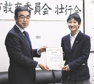 表彰状を受け取る熊谷さん(右)