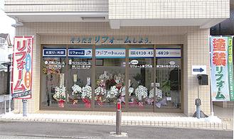 窓が大きく開放的な店舗