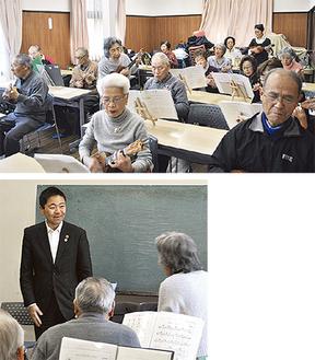星月会館での練習の様子(上)松尾市長が練習を視察