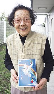冊子を手にする松村さん